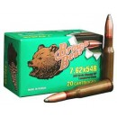 Brown Bear 7.62x54R 203Gr. JSP 20-Pack